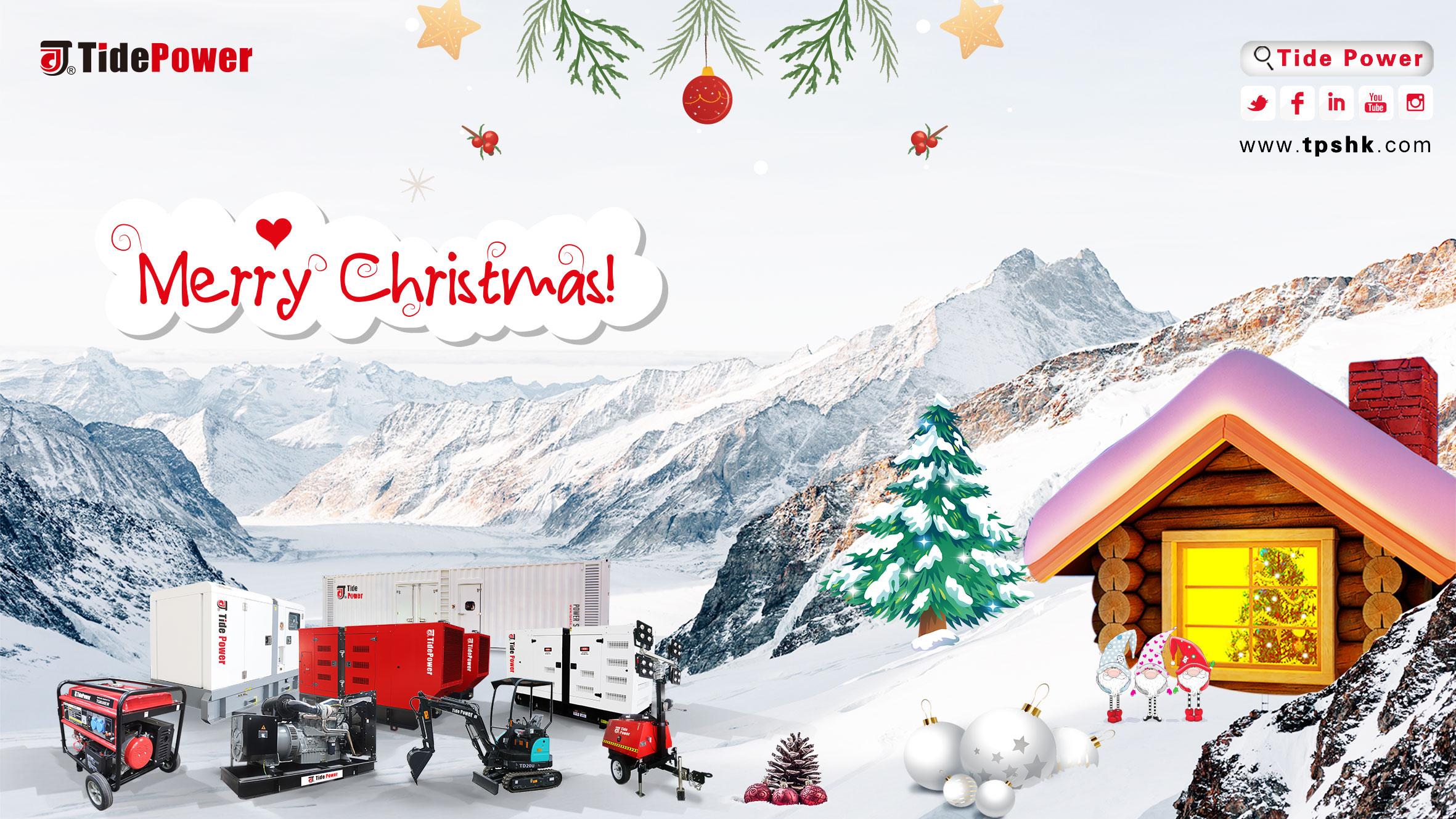 祝你圣誕快樂!